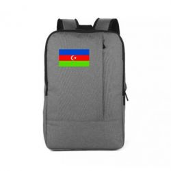 Рюкзак для ноутбука Азербайджан - FatLine