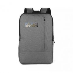 Рюкзак для ноутбука Бровари