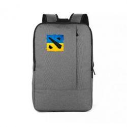 Рюкзак для ноутбука Dota 2 Ukraine Team - FatLine