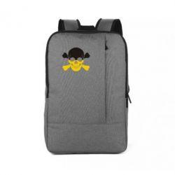 Рюкзак для ноутбука Двокольоровий череп - FatLine
