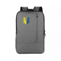 Рюкзак для ноутбука Двокольоровий герб України - FatLine