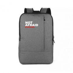 Рюкзак для ноутбука Eminem Not Afraid - FatLine