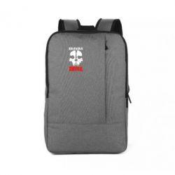 Рюкзак для ноутбука Eminem Survival - FatLine