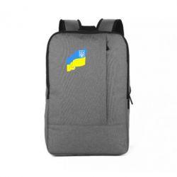Рюкзак для ноутбука Флаг Украины с Гербом