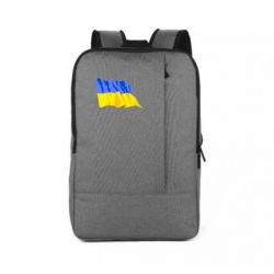 Рюкзак для ноутбука Флаг - FatLine
