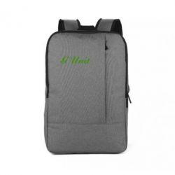Рюкзак для ноутбука G Unit - FatLine