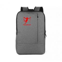 Рюкзак для ноутбука Гандболист в прыжке - FatLine