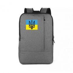 Рюкзак для ноутбука Герб на прапорі - FatLine
