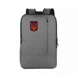 Рюкзак для ноутбука Герб неньки-України