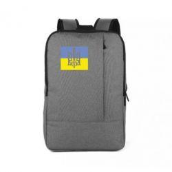 Рюкзак для ноутбука Герб Правого Сектору - FatLine