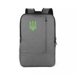 Рюкзак для ноутбука Герб України (двокольоровий) - FatLine