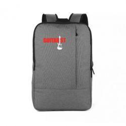 Рюкзак для ноутбука Guitarist - FatLine