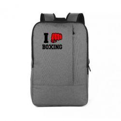Рюкзак для ноутбука I love boxing - FatLine