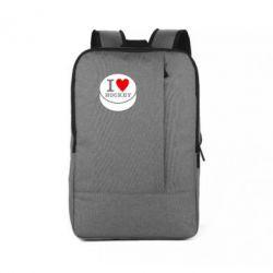 Рюкзак для ноутбука I love hockey - FatLine