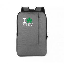 Рюкзак для ноутбука I love Kiev - с листиком - FatLine