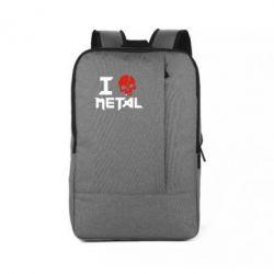 Рюкзак для ноутбука I love metal - FatLine