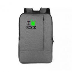 Рюкзак для ноутбука I love rock - FatLine