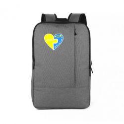 Рюкзак для ноутбука I love Ukraine пазлы - FatLine