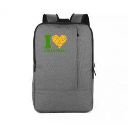 Рюкзак для ноутбука I love volleyball - FatLine