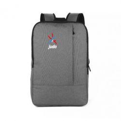 Рюкзак для ноутбука Judo Logo - FatLine