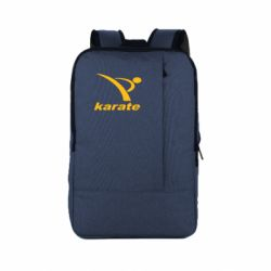 Рюкзак для ноутбука Karate - FatLine