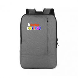 Рюкзак для ноутбука Kinder СЮРПРИЗ - FatLine