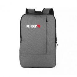 Рюкзак для ноутбука Klitschko - FatLine