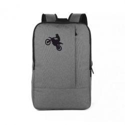 Рюкзак для ноутбука Кроссовый мотоцикл - FatLine