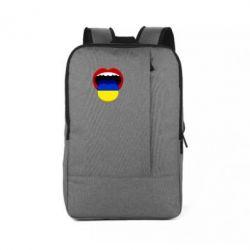 Рюкзак для ноутбука Language of Ukraine