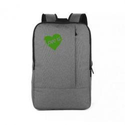 Рюкзак для ноутбука Love is... - FatLine