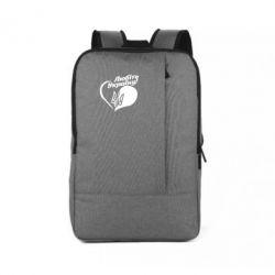 Рюкзак для ноутбука Любіть Україну - FatLine