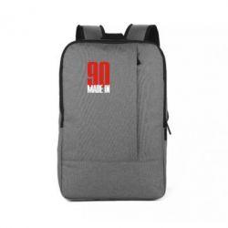Рюкзак для ноутбука Made in 90 - FatLine