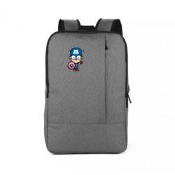 Рюкзак для ноутбука Маленький Капитан Америка - FatLine