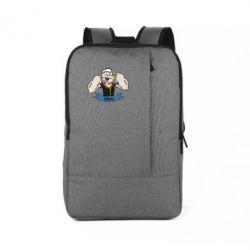Рюкзак для ноутбука Моряк Папай - FatLine