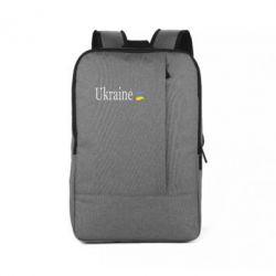 Рюкзак для ноутбука My Ukraine - FatLine