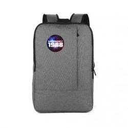 Рюкзак для ноутбука На земле с 1988 - FatLine
