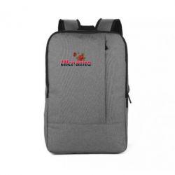 Рюкзак для ноутбука Надпись Украина с цветами - FatLine
