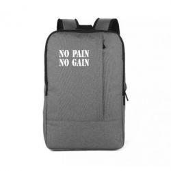 Рюкзак для ноутбука No pain no gain logo - FatLine
