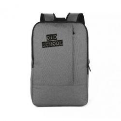 Рюкзак для ноутбука old school