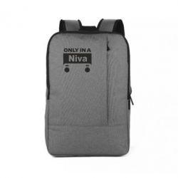 Рюкзак для ноутбука Only Niva - FatLine