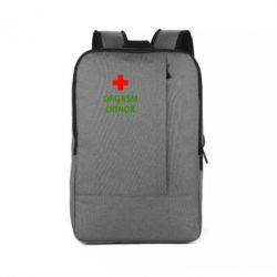 Рюкзак для ноутбука Orgasm Donor - FatLine