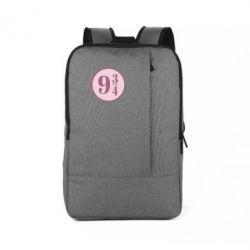 Рюкзак для ноутбука Platform nine and three quarters