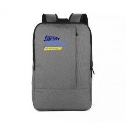 Рюкзак для ноутбука Плохого человека Русланом не назовут - FatLine