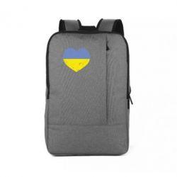 Рюкзак для ноутбука Пошарпане серце - FatLine