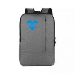 Рюкзак для ноутбука Серце України - FatLine