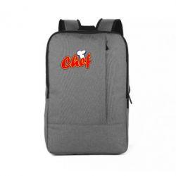 Рюкзак для ноутбука Шеф-повар - FatLine