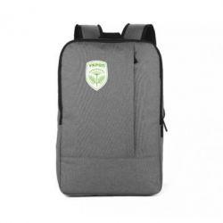 Рюкзак для ноутбука Шеврон Укропа - FatLine