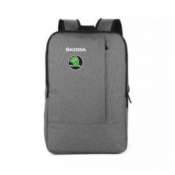 Рюкзак для ноутбука Skoda - FatLine