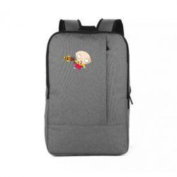 Рюкзак для ноутбука Стьюи с бластером - FatLine