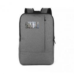 Рюкзак для ноутбука Суми - FatLine